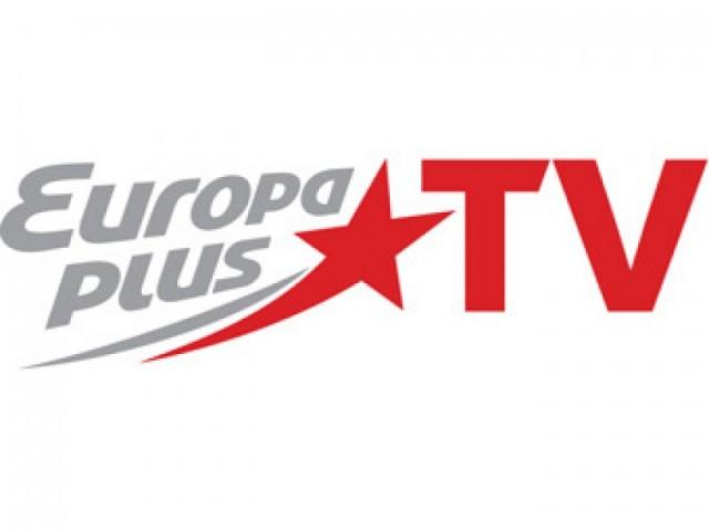 66. Europa Plus TV (Европа Плюс ТВ) представляет собой общий проект радиове